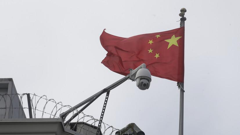 Китай предоставит Афганистану экстренную помощь в размере $30 млн