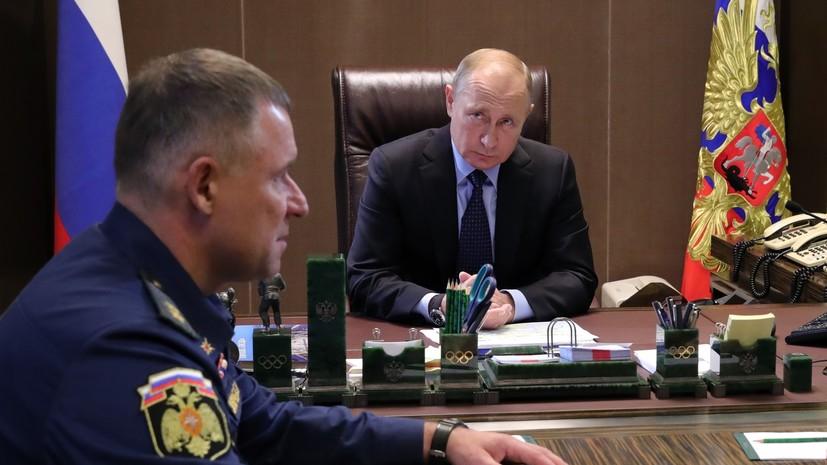 Путин назвал гибель Зиничева личной утратой