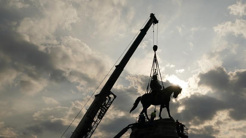 В Ричмонде демонтировали памятник генералу конфедератов Роберту Ли