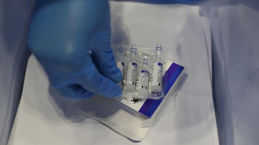 ВОЗ: в мире введено около 5,5 млрд доз вакцин от коронавируса