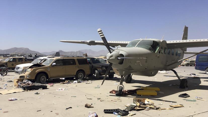 В ФРГ надеются, что работоспособность аэропорта в Кабуле будет восстановлена