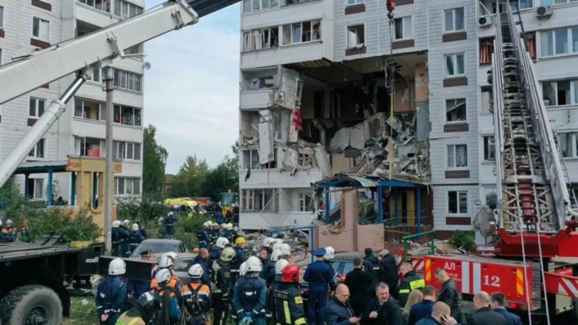 Основной версией взрыва в доме в Ногинске является утечка бытового газа