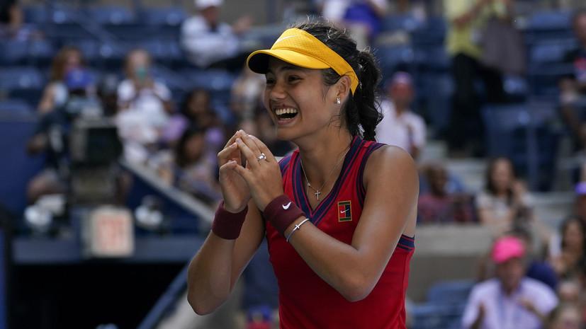 Бенчич уступила 18-летней Радукану в четвертьфинале US Open