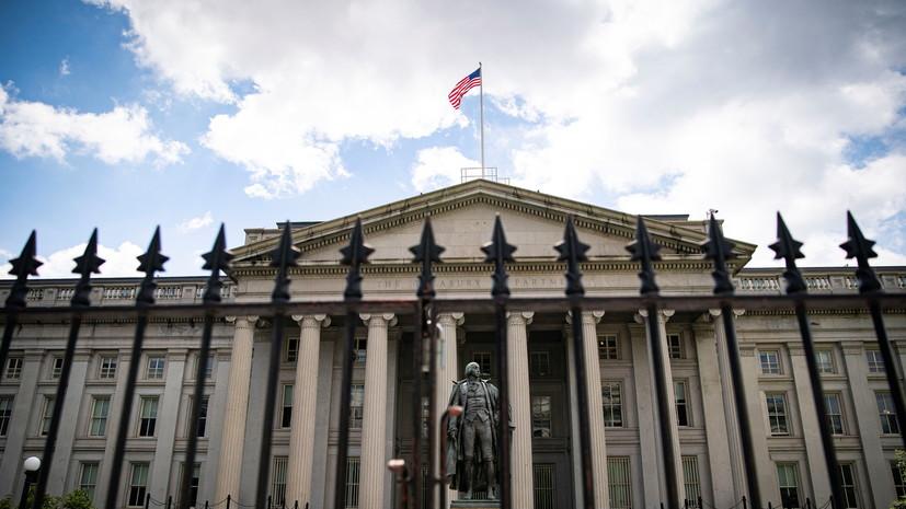 Белый дом: в США 1% богатейших граждан ежегодно уклоняются отуплаты $163млрд налогов