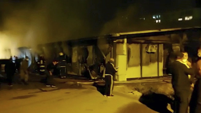 В Северной Македонии при пожаре в больнице погибли десять человек