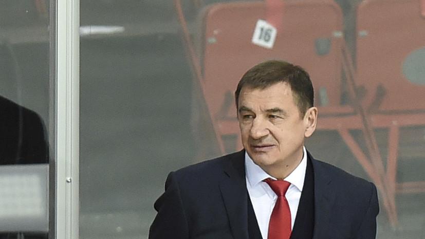 Третьяк заявил, что Брагин останется главным тренером сборной России по хоккею на ОИ-2022
