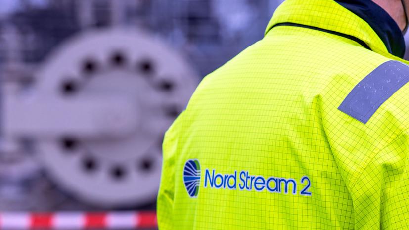 Handelsblatt: перед «Северным потоком — 2» могут появиться новые барьеры