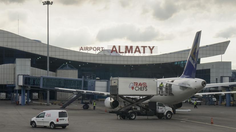 Власти Казахстана разрешили увеличить число авиарейсов в Россию в три раза