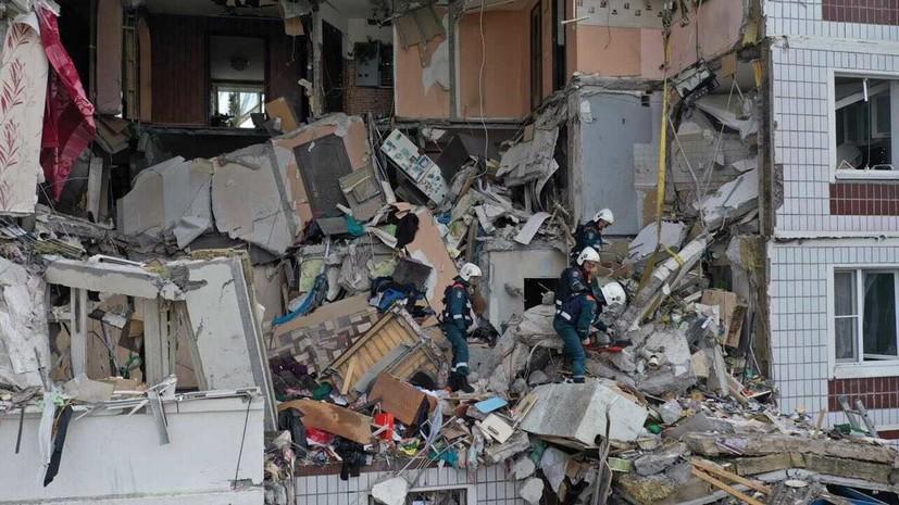 Пострадавшие при взрыве газа в Ногинске начали получать выплаты