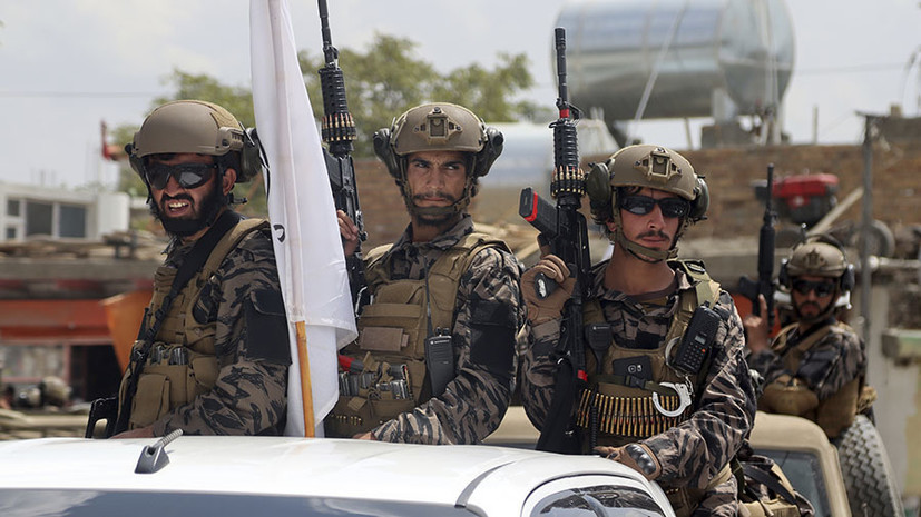 «У США не осталось механизмов контроля»: что стоит за словами главы Госдепа о едином международном подходе к Афганистану