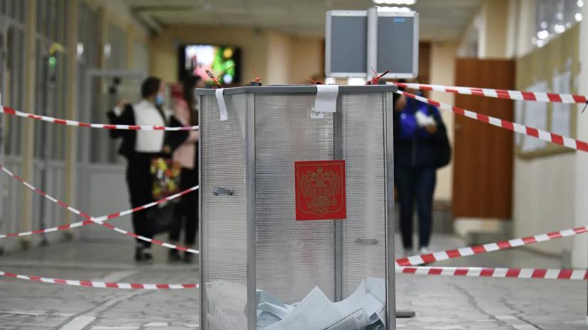 Первый день голосования на выборах в Госдуму будет рабочим во всех школах