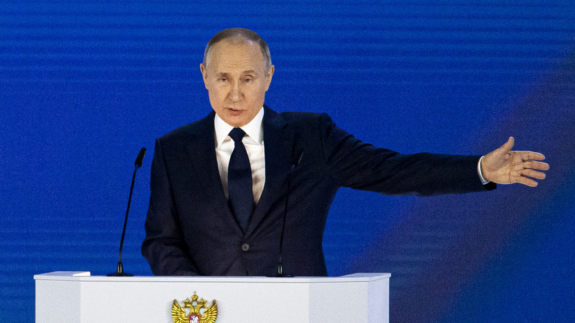 Путин назвал обстановку в мире крайне турбулентной