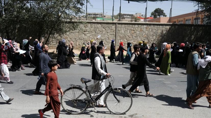 Захарова прокомментировала ситуацию в Афганистане