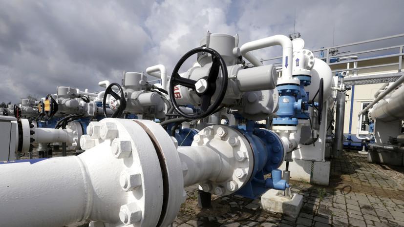 Аналитик назвал причины высокой цены на газ в Европе