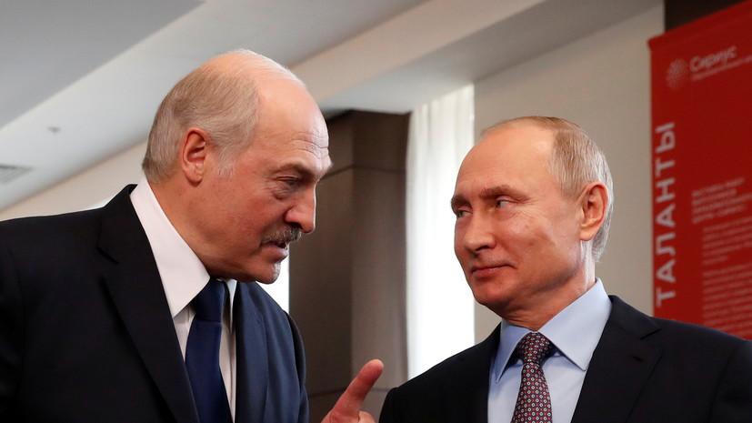 Лукашенко назвал русских и белорусов практически единым народом
