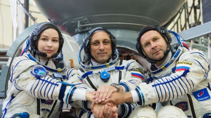Съёмочная группа фильма «Вызов» сдала экзамены для полёта на МКС