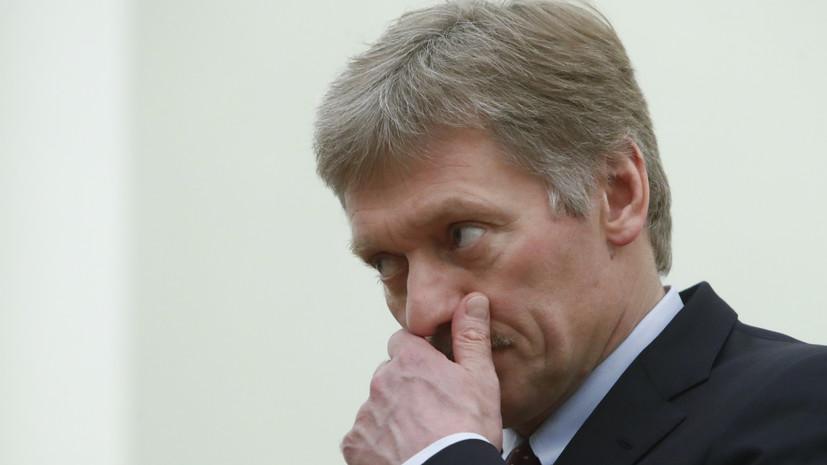 Песков: говорить о кандидатурах на пост главы МЧС пока неуместно