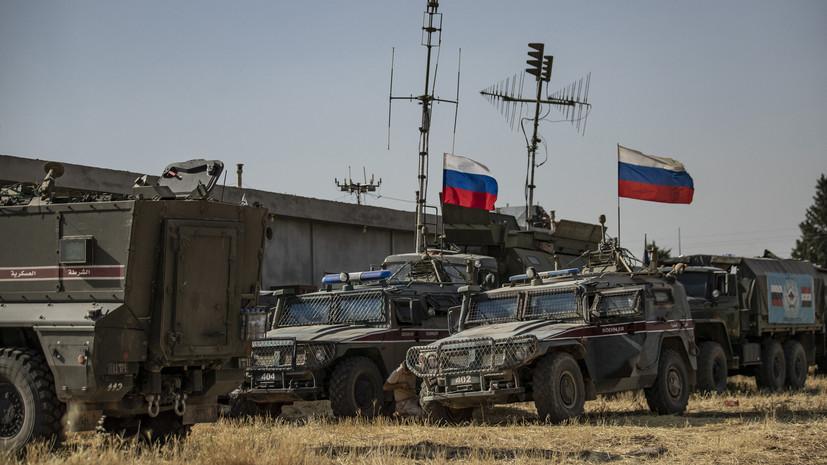 Российский военный погиб в результате взрыва в Сирии