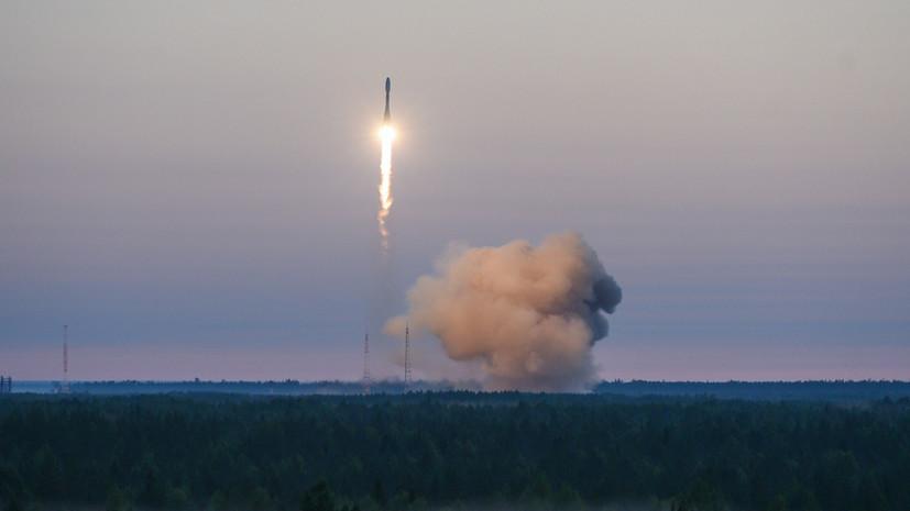 С космодрома Плесецк успешно стартовала ракета «Союз-2.1в»