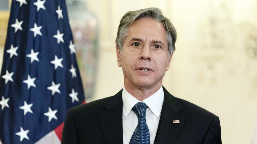 Блинкен заявил о контактах с талибами по вопросам эвакуации