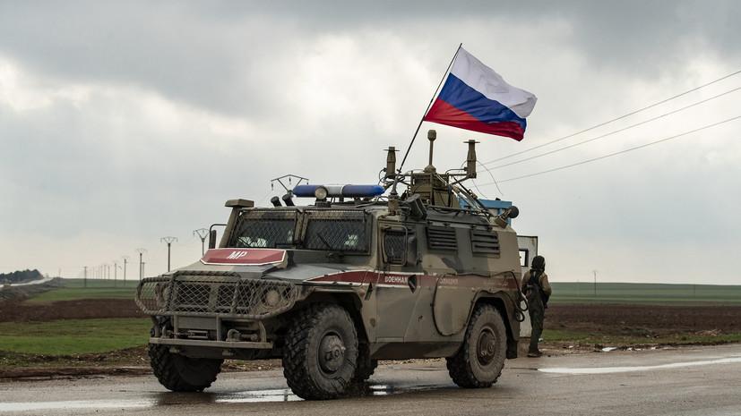 Российская военная полиция начала патрулировать город Дераа-эль-Балад в САР
