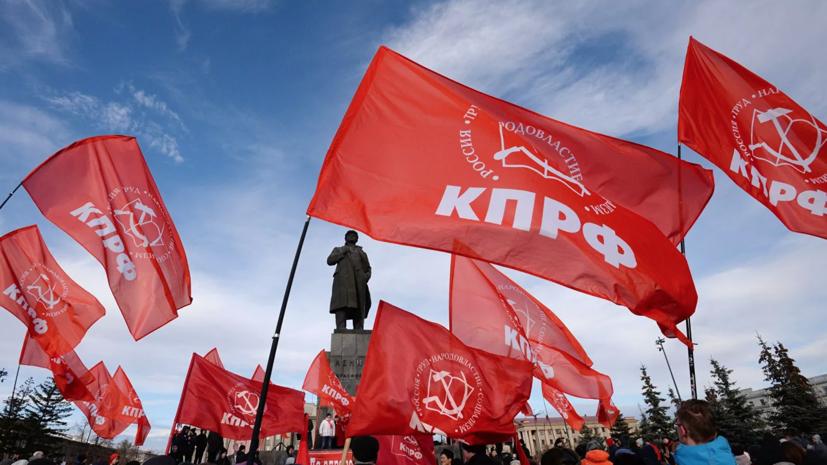 Зампред ЦК КПРФ прокомментировал сообщения о выдвижении от партии кандидатов с судимостями
