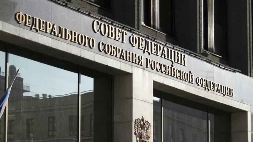 В Крыму раскритиковали идею главы Запорожской области судиться с Россией из-за медуз