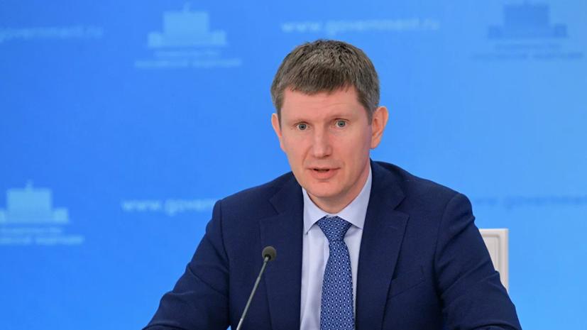 Решетников: Россия заинтересована в сотрудничестве с ФРГ в сфере водородной энергетики