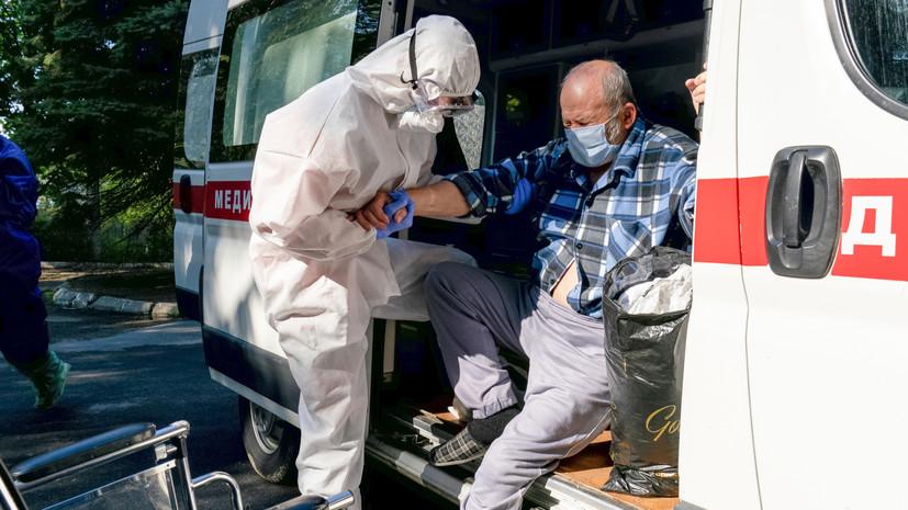 На Украине выявили 3615 случаев коронавируса за сутки
