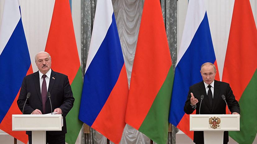 «Нацелены на унификацию законодательств»: Путин сообщил о согласовании всех программ по Союзному государству