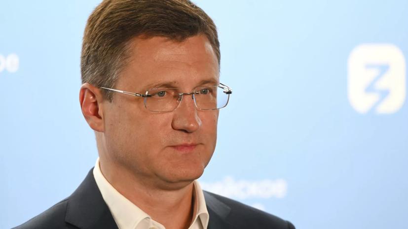 Александр Новак назвал смерть Евгения Зиничева огромной трагедией