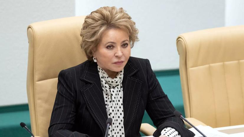 Матвиенко назвала Зиничева неравнодушным к чужой беде человеком