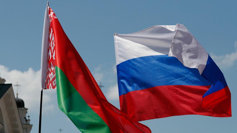 Россия и Белоруссия введут общие нормы по безопасности дорожного движения