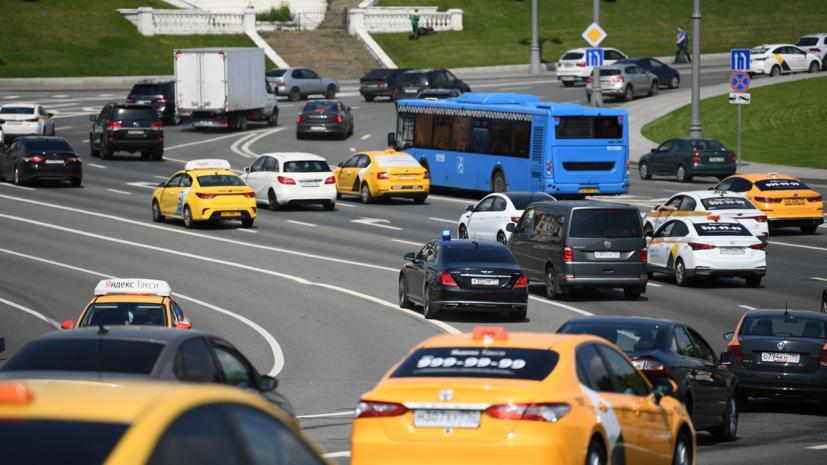 В Москве рассказали о зарегистрировавшихся в системе мониторинга такси