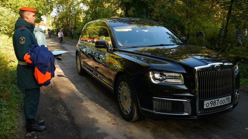 Главу МЧС Зиничева похоронили на Северном кладбище в Петербурге