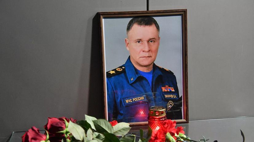 Во всех подразделениях МЧС включили сирены в память о Зиничеве