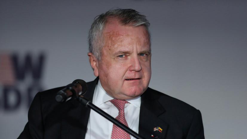 Американский посол Салливан покинул здание МИД России