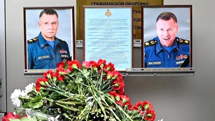 «Тяжелейшая утрата для государства и ведомства»: в России простились с главой МЧС Евгением Зиничевым