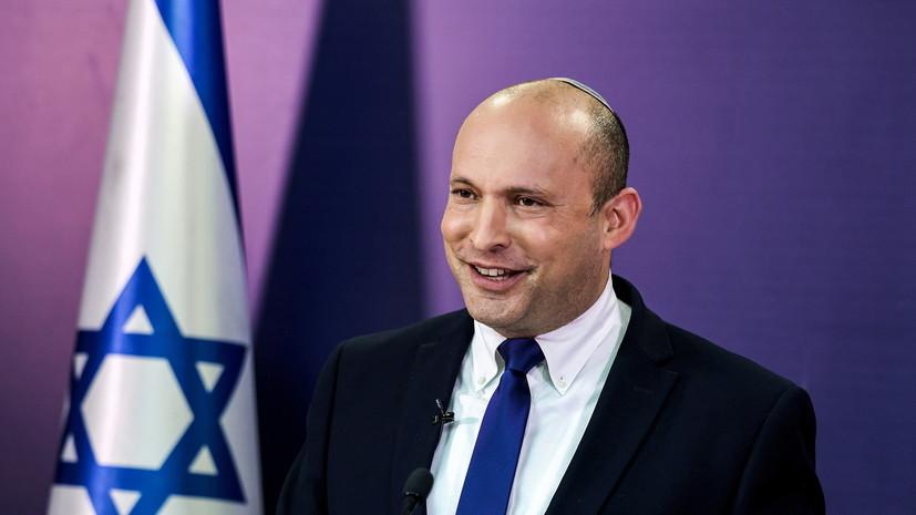 Беннет: Израиль не допустит появления у Ирана ядерного оружия