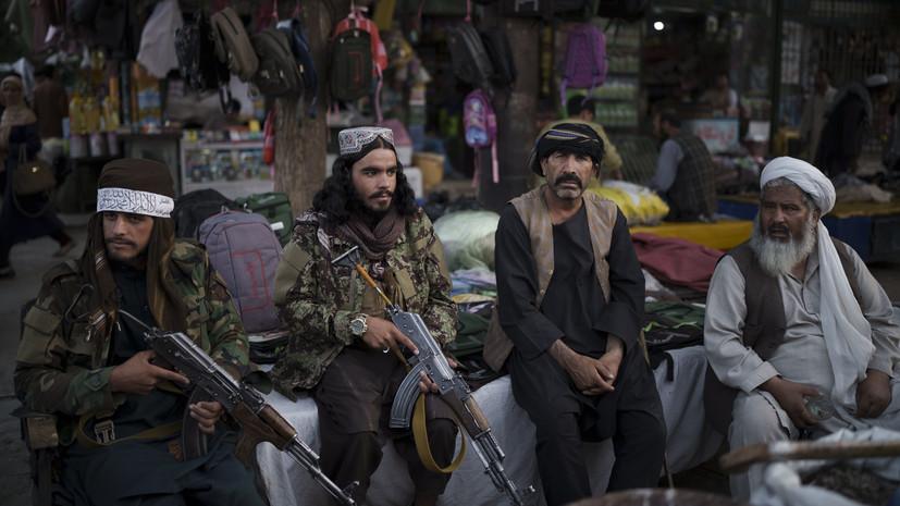 В Госдепе назвали число остающихся в Афганистане американцев