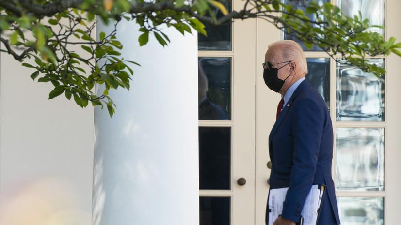 В Белом доме назвали разговор Байдена и Си Цзиньпина взаимоуважительным