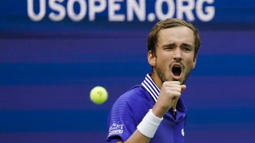 Медведев стал первым россиянином, вышедшим в финал US Open несколько раз