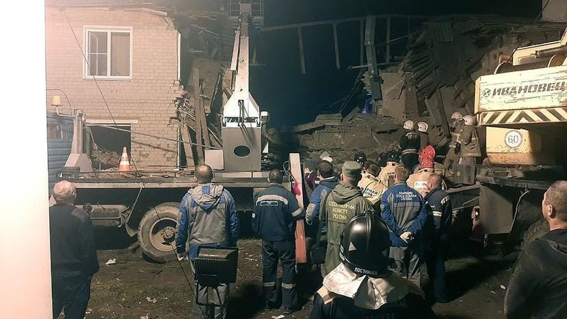 Число жертв взрыва газа в Липецкой области возросло до трёх