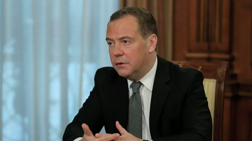 Медведев заявил о важности сотрудничества России и США в борьбе с терроризмом