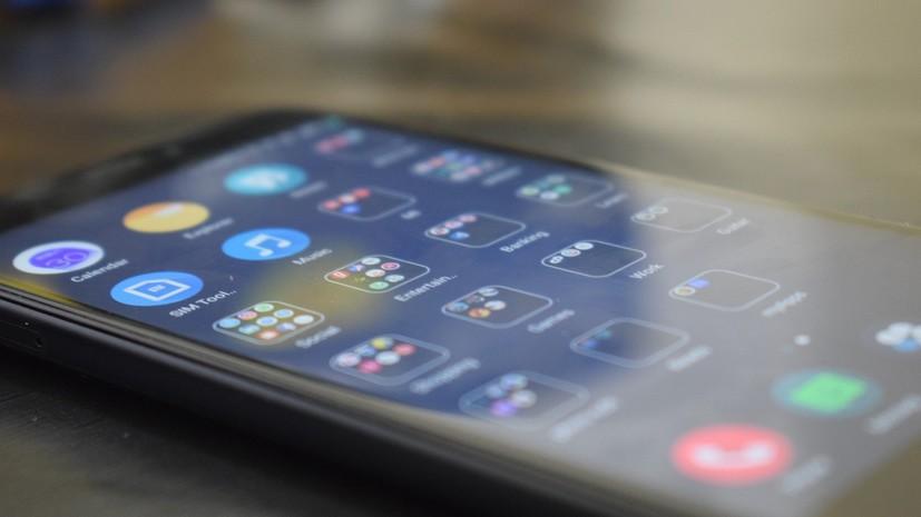 Пользователи смартфонов Xiaomi сообщили о блокировке устройств в ряде регионов мира