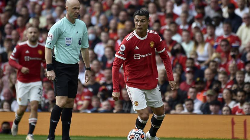 Роналду забил в первом матче после возвращения в «Манчестер Юнайтед»