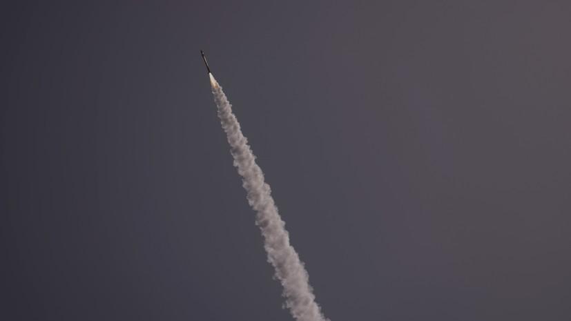 Израильская система ПВО перехватила выпущенную со стороны сектора Газа ракету
