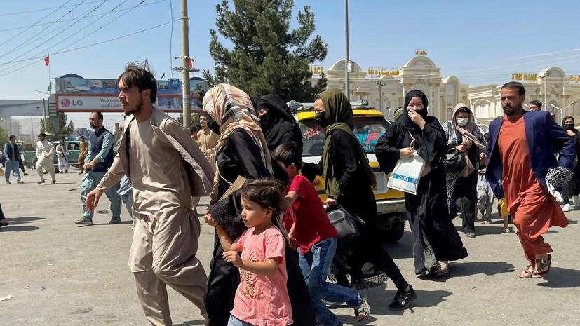 Посол России высказался о ситуации в Афганистане