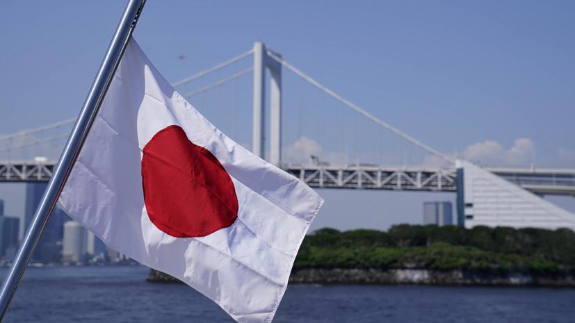 Один человек погиб при столкновении судов в Японии