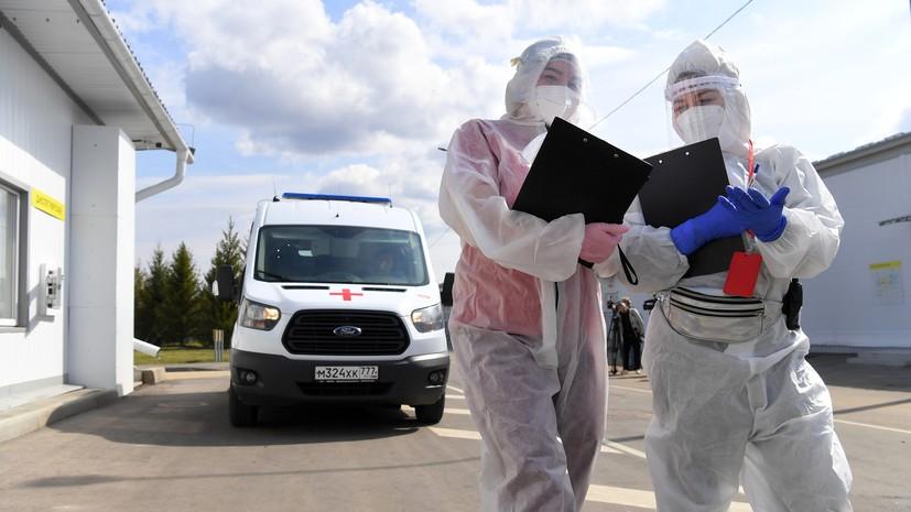 Более 7% — без клинических проявлений: в России за сутки выявили 18 554 новых случая коронавируса